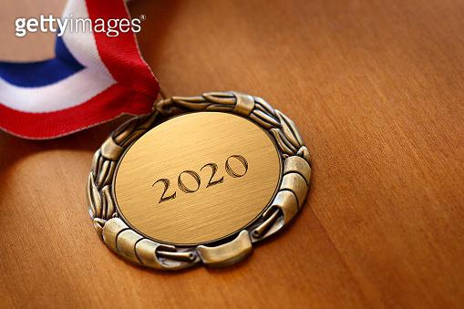 2020 당신이 금메달