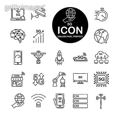 Set of line icon