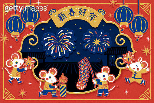 Chinese style white mouse year
