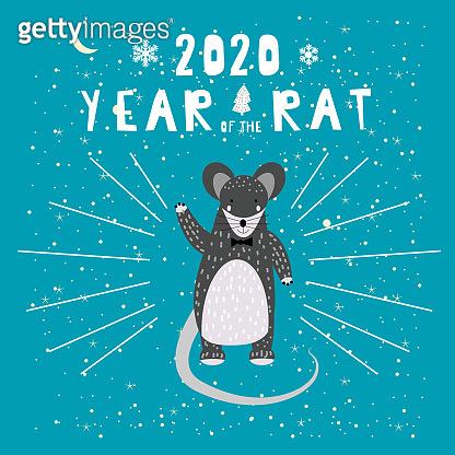 2020 행복하쥐