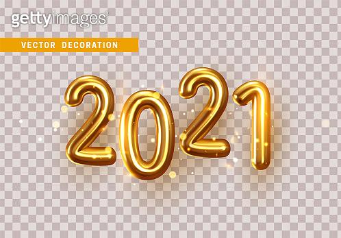 2021 풍선 소스