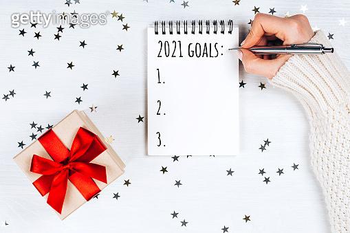2021 계획