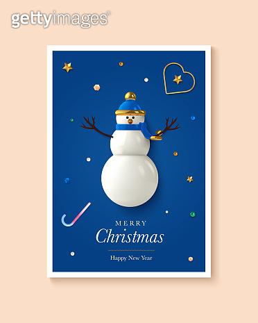 크리스마스 3d 포스터