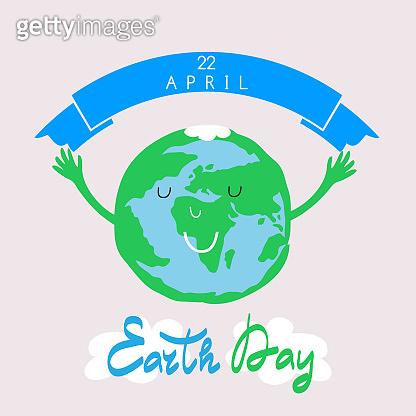 지구를지켜라
