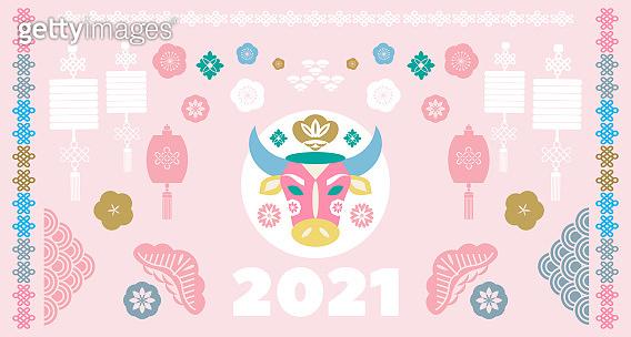 2021, 소띠해