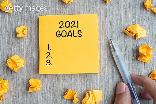 새해 목표 기록