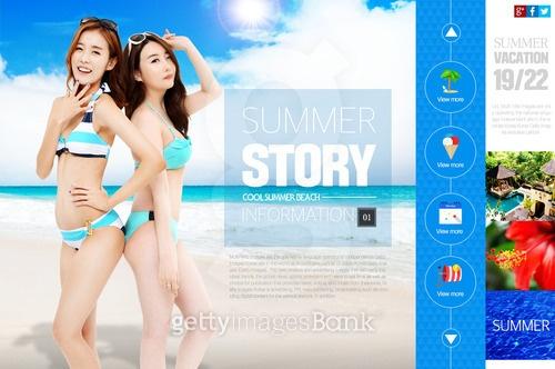 여름여행 웹템플릿