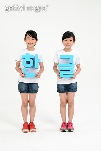 글자를 든 어린이