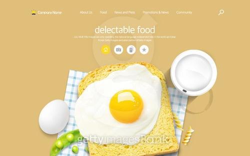 음식 웹템플릿