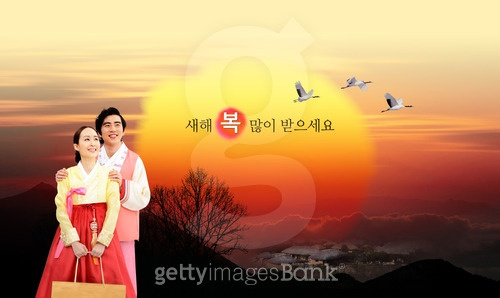 한국의 새해