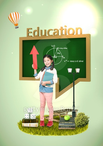 빛나는 교육