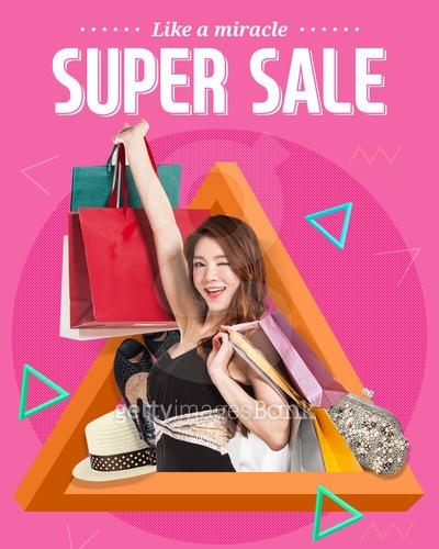 패션 쇼핑 팝업