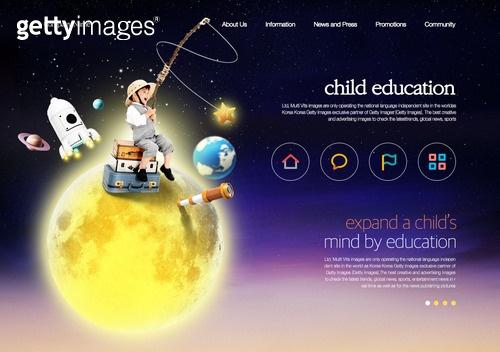 어린이 교육 웹템플릿