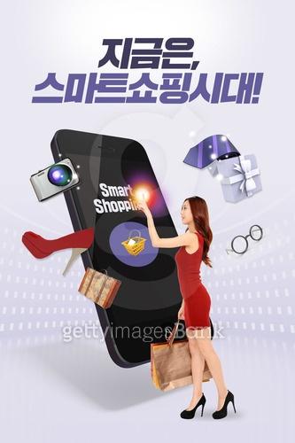 스마트폰 모바일템플릿