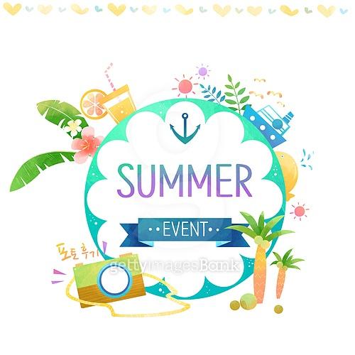 여름 오브젝트