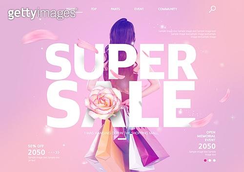 쇼핑 웹템플릿
