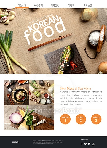 food 웹템플릿