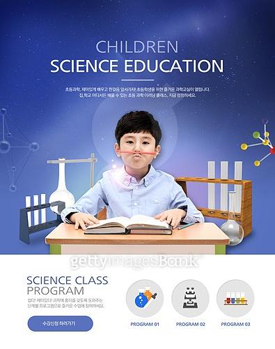 교육 과목 이벤트