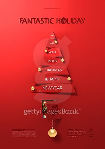Happy 크리스마스