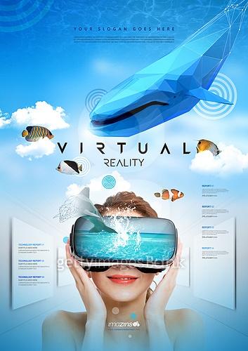 VR UI