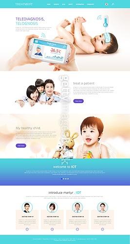 IOT web template