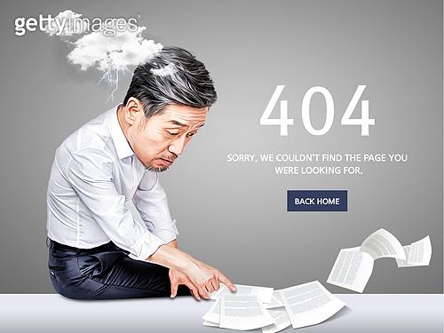 404 페이지