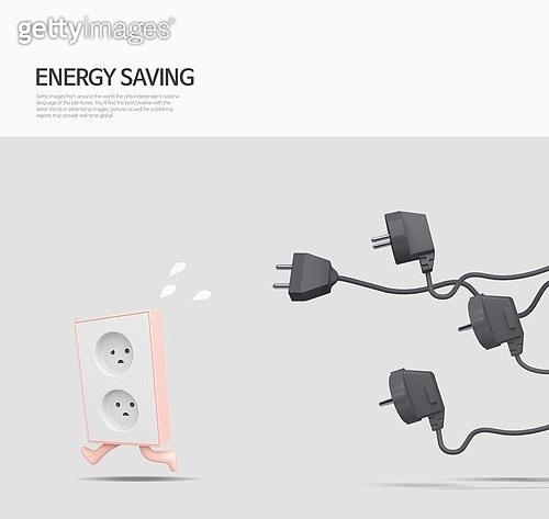 에너지 절약
