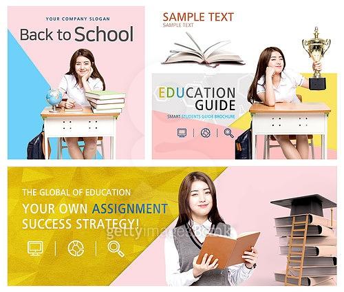 교육 웹, 모바일 템플릿
