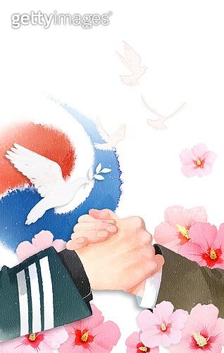 평화와 통일