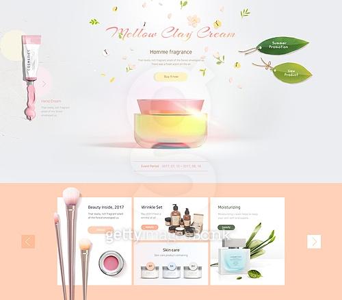 화장품 웹템플릿