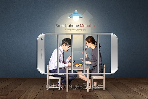 스마트폰 단절