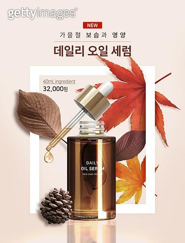 가을 쇼핑, 추석 웹 배너
