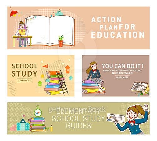 교육 배너 모음