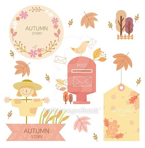 가을 이벤트 소스