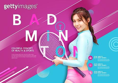 Visual Sports