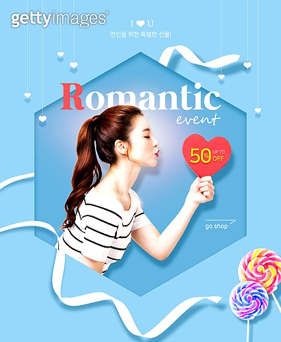romantic sale