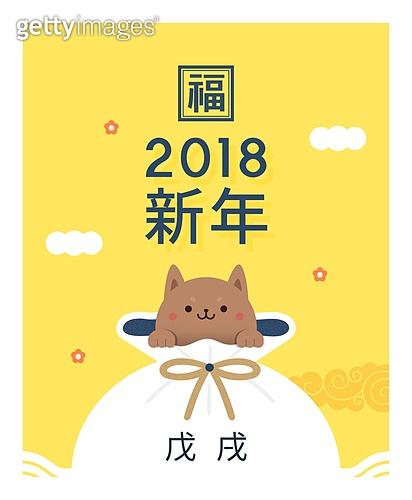 황금 개띠 신년 연하장
