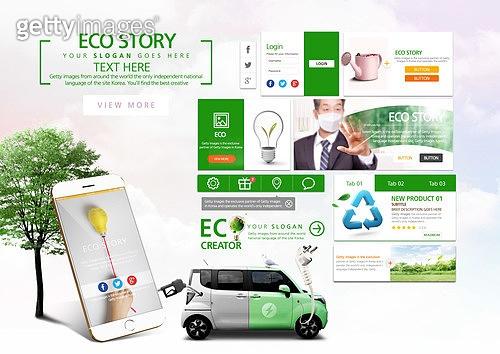 친환경 전기차
