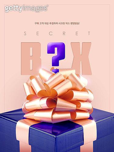 secret box event