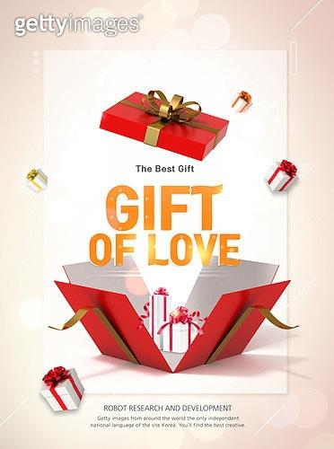 선물 이벤트