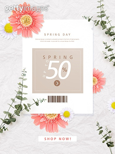 봄 프레임 포스터