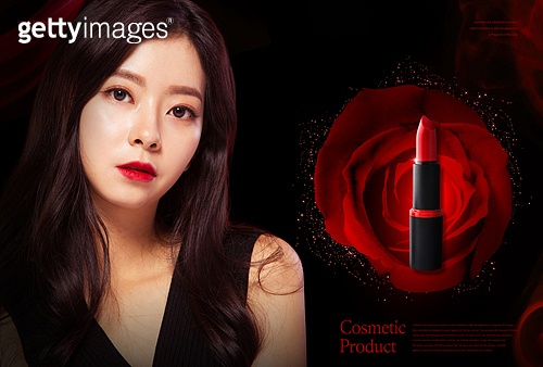 Cosmetic AD
