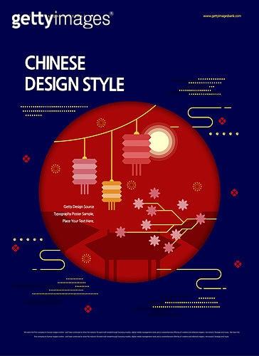 중국 포스터 디자인