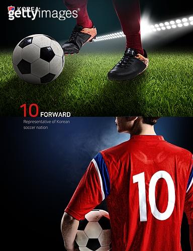 축구 포스터