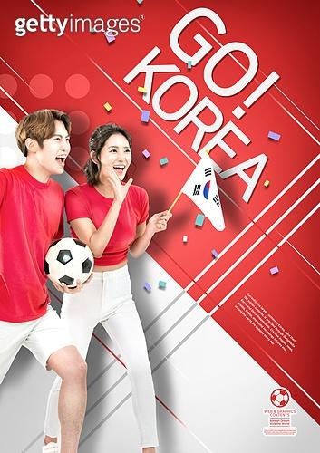 Korea Team Fighting!
