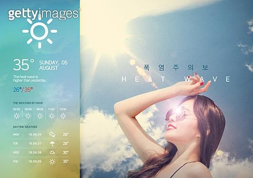 여름 날씨