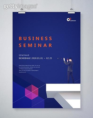 비즈니스 포스터