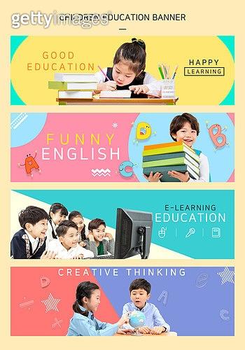 어린이 교육 배너