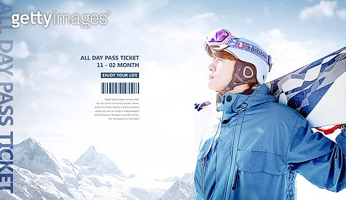 스키 시즌권