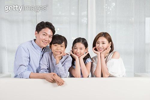 4인 가족
